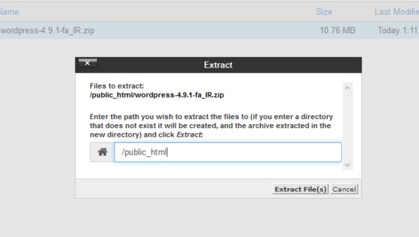 آموزش نصب وردپرس بر روی cPanel