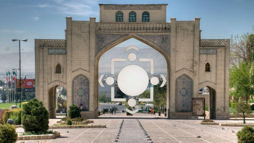 اولین نشست کارآفرینی شیراز برگزار میگردد